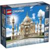 レゴ ストアにて12月1日から先行販売! レゴ(LEGO) クリエイターエキスパート「タージマハル(10256)」
