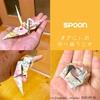 まさにぃの折り紙ラジオ 〜ボイスメディア「spoon」に挑戦〜