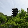 【京都】東寺① 五重塔・金堂・講堂 -薬師三尊・21体の仏像が織り成す立体曼荼羅