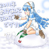 2011年、新年明けましておめでとうございます でゲソ