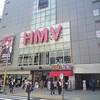 2010年8月22日(日)HMV渋谷閉店