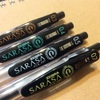 ゼブラのジェルボールペン、SARASAの書き味は?