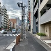【散歩】亀戸天神まで散歩(2)【完結】