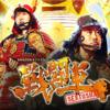 Amazonオリジナル『戦闘車』の内容が浜田さん参戦でアツい!