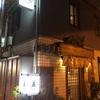 仙台とんかつ会議   東京