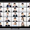 無料版Web 会議システム比較 どれがおすすめ?