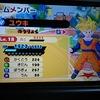 【ネタバレ】ドラゴンボールフュージョンズプレイ日記3【3DS】