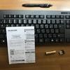 ワイヤレスキーボードを買ってみました