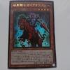 暗黒騎士ガイアオリジン【攻撃力を元に戻す】