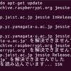 Raspbianでapt-get updateをしようとしたらエラーが出た