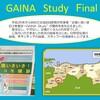 日野町ロコモ健診(GAINA Study)最終年度を迎えました