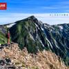 【北アルプス】白馬岳、遂に来た憧れの白馬大雪渓!全てが絵になる山岳写真の聖地を登る旅
