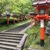 京都のおすすめこじらせ旅行プランをご紹介します!