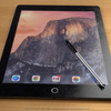 AppleInsider:iPad Air Plus/iPad Proに筆圧感知Bluetoothスタイラス、感圧タッチ、NFC、USB-Cなど搭載