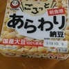 あずま食品さんの「ごろっとあらわり納豆」
