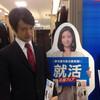 AKIBAのAOKIでついに半沢スーツを手に入れる #akiba #aoki #yodobash