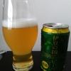 伊豆の国ビール ヴァイツェンが正統派へフェヴァイス美味い | 国産クラフトビール