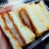 ブランド豚をつかったカツサンドがおいしい 峠のパン屋@宗像