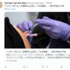 英科学者が予測:ワクチン効かない変異株の出現は「ほぼ確実」