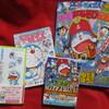【2月24日の雑記】ドラえもん関連書籍をいっぱい購入しました。