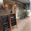 国分寺「Cafe6」