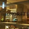 ディナー:SONORITÉ(ソノリテ)@旧軽井沢KIKYOキュリオ・コレクションbyヒルトン