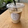 甲子園三番町|コーヒーショップ「BUNDY BEANS バンディービーンズ」甲子園店