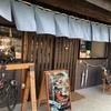 福島県白河市、高校生のサードプレイス「コミュニティカフェEMANON(エマノン)」を訪問!大学がなく、大学生がいない街の課題とは?