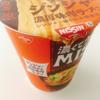 カップラーメン特集第3弾!ジンジャー好きの人はハマる!!ジンジャー入り味噌ラーメン