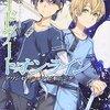 《速報》電撃文庫「ソードアート・オンライン アリシゼーション」!SAO3期アニメの放送日やキャストは!?