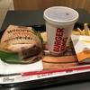 バーガーキングで一人ランチ:ワッパーチーズを食べたらハンバーガーの奥深さに気づいた話