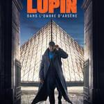 ネタバレ感想【Lupin/ルパン】SHERLOCKを連想させる最低なミスリード|シーズン2配信について