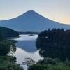 静岡⭐富士宮の旅② 休暇村 富士