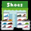 ミニマリストの靴は全6足!少ない数でストレスなく暮らす3つのコツ。
