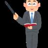 日本語教育実習の振り返り