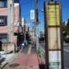 まち歩き 〜複雑な県境地帯〜