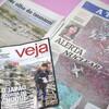 日本の地震・津波、バイーア地元紙や全国週刊誌Vejaに掲載