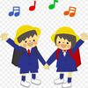 新入学児童、新入園園児を交通事故から守ろう!