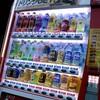 店頭にコカ・コーラの自販機を置きました。はたして不労所得は得られるのか?