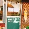 楠田ファームさんの野菜と高千穂神社の緋寒桜