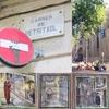 【Petritxol (ペトリチョル) 通り!タイルのモザイク画の意味】バルセロナ