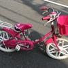 キッズサイズ 中古自転車