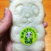 【弥彦村】もちもち!白い『パンダ焼き』の弥彦娘(枝豆)味を食べました♪