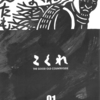 大朝の「こくれ」を紹介する小冊子ができました。