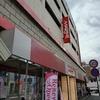 10月15日 リニューアル&天草ヤスヲさん来店の大和マリーンに朝から行ってきました