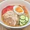 暑い季節にぴったりよ! 無印の「盛岡冷麺」を作ってみたぞい