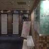 新宿ルミネ屋上ビアガーデン・・・の手前の椅子で休憩(1人)。