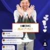 グノシーQ速報 MCあべこうじ 最高かよ!LINEトリビア参戦!