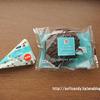セブンイレブン・冬のチョコミントスイーツ「チョコミントの生ガトーショコラ」「ざくざく食感チョコミントシュー」(感想レビュー)