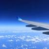 海外へ渡航する際は必ず海外旅行保険に加入するべし!